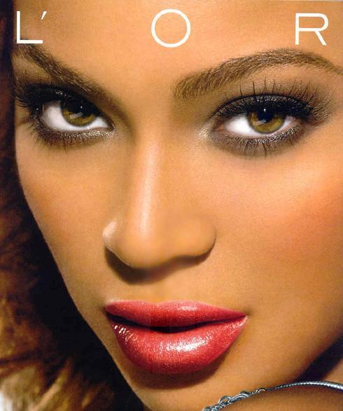 Beyonce's Lip Gloss