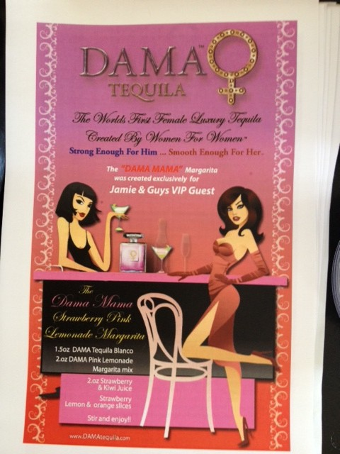 The DAMA menu